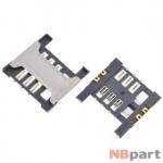 Разъем Mini-Sim 16-17mm x 16-17mm x 2,4mm Lenovo A356