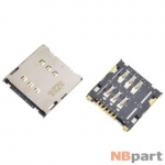 Разъем Mini-Sim 17-18mm x 16-17mm x 1,4mm Coolpad 7295 KA-136