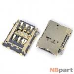 Разъем Nano-Sim 15-16mm x 11-12mm x 1,5mm Samsung Galaxy A3 SM-A300H