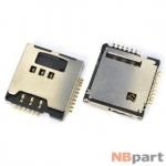 Разъем Mini-Sim+MicroSD 17-18mm x 16-17mm x 2,7mm Samsung Star GT-S5230 KA-086