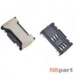 Разъем Mini-Sim 15-16mm x 27-28mm x 3,7mm Samsung Galaxy S Duos GT-S7562