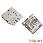Разъем Nano-Sim+MicroSD 17-18mm x 17-18mm x 1,4mm Samsung Galaxy A8 SM-A800F