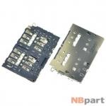 Разъем Nano-Sim 24-25mm x 16-17mm x 1mm Samsung Galaxy S6 Duos SM-G920FD