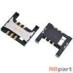 Разъем Mini-Sim 21-22mm x 16-17mm x 2,35mm Samsung GALAXY S II (GT-I9100)