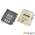 Разъем Nano-Sim 18-19mm x 16-17mm x 1,5mm Apple iPhone 7