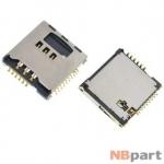 Разъем Mini-Sim+MicroSD 17-18mm x 16-17mm x 2,7mm KA-148