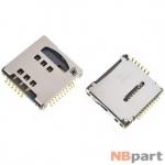 Разъем Mini-Sim+MicroSD 17-18mm x 16-17mm x 2,65mm KA-289