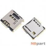 Разъем Mini-Sim+MicroSD 17-18mm x 16-17mm x 2,8mm KA-297