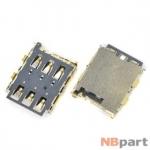 Разъем Nano-Sim 13-14mm x 10-11mm x 1,3mm HTC Desire 826 KA-293