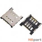 Разъем Mini-Sim 17-18mm x 16-17mm x 1,6mm LG Optimus Black P970 KA-279