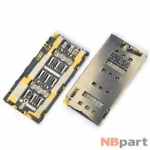 Разъем Nano-Sim 28-29mm x 14-15mm x 1,4mm Sony Xperia Z3+ (E6553)