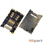 Разъем Nano-Sim+MicroSD 27-28mm x 18-19mm x 1,4mm Sony Xperia Z5 (E6603) Single Sim