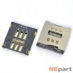 Разъем Nano-Sim 16-17mm x 15-16mm x 1,6mm Apple Iphone 5 KA-046