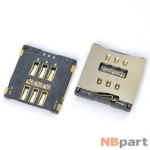 Разъем Nano-Sim 16-17mm x 15-16mm x 1,6mm Apple Iphone 5 KA-046