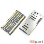 Разъем Nano-Sim 32-33mm x 16-17mm x 1,3mm Meizu M1 note KA-156