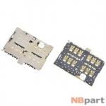 Разъем Nano-Sim 18-19mm x 22-23mm x 1,3mm HTC One E8
