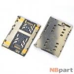 Разъем Nano-Sim 26-27mm x 18-19mm x 1,3mm LeEco One (Le1, x600)