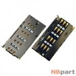 Разъем Nano-Sim 33-34mm x 16-17mm x 1,25mm Gionee Elife S8 (GN-9006)