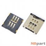 Разъем Nano-Sim 16-17mm x 15-16mm x 1,5mm Apple iPhone 6
