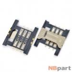 Разъем Mini-Sim 18-19mm x 16-17mm x 1,5mm Lenovo IdeaTab A3000 KA-139