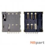 Разъем Nano-Sim 13-14mm x 12-13mm x 1,4mm Acer Iconia One 10 B3-A30