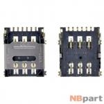 Разъем Nano-Sim 21-22mm x 12-13mm x 1,5mm