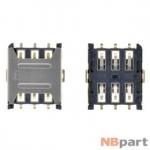 Разъем Nano-Sim 12-13mm x 10-11mm x 1,4mm