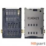 Разъем Mini-Sim 18-19mm x 20-21mm x 1,5mm Huawei MediaPad 7 Lite (S7-931U)