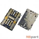 Разъем Nano-Sim+MicroSD 28-29mm x 18-19mm x 1,3mm Huawei P9 lite (VNS-L21)