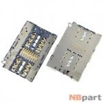 Разъем Nano-Sim+MicroSD 28-29mm x 18-19mm x 1,31mm Huawei Honor 8 Lite (PRA-TL10)