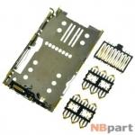 Разъем Micro-Sim+Nano-Sim 28-29mm x 17-18mm x 1,2mm ASUS ZenFone 3 Max (ZC553KL)