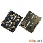 Разъем Nano-Sim 21-22mm x 16-17mm x 1,25mm ZTE Blade S6