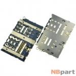 Разъем Sim MicroSD 28-29mm x 18-19mm x 1,42mm LG X power K220DS