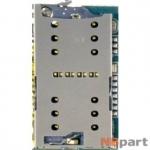 Разъем Nano-Sim+MicroSD 26-27mm x 14-15mm