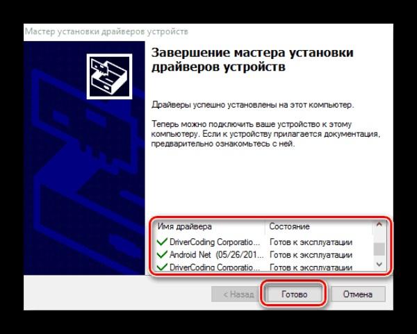 Ремонт ноутбуков телефонов планшетов в луганске luhansk luhansk oblast