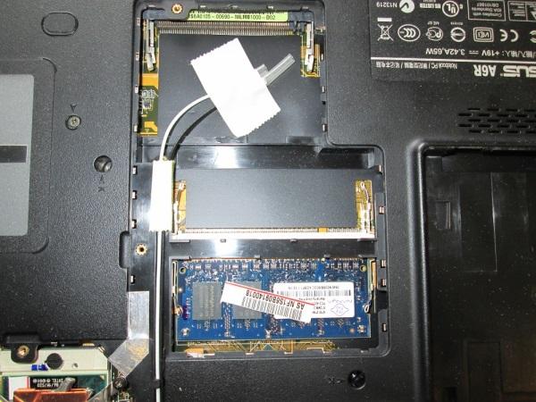 Мастерские по ремонту ноутбуков харьков