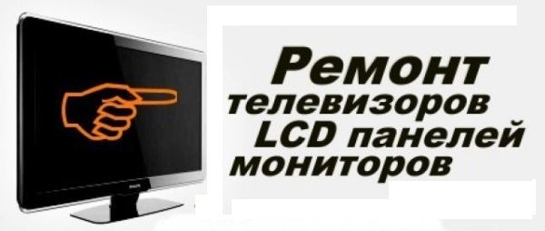 Ремонт бп компьютера в нижнем новгороде