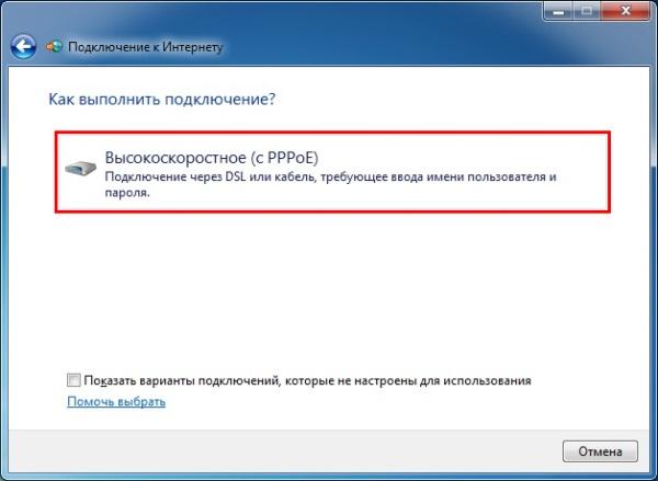 Expert pc ноутбук ремонт 4 download