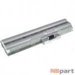 Аккумулятор для Sony / VGP-BPS12/S / 10,8V / 5400mAh / 59Wh серебристый