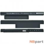 Аккумулятор для Sony / VGP-BPS22 / 10,8V / 5000mAh / 54Wh черный (оригинал)
