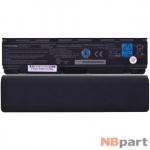 Аккумулятор для PABAS273 / 10,8V / 4200mAh / 48Wh