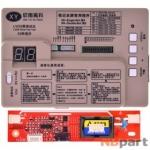 Тестер для проверки матриц LVD + 4 шлейфа и инвертор
