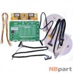 Тестер для проверки матриц LVDS + 6 шлейфа и инвертор