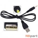 Шнур от З/У к устройству USB - 2,5x0,7