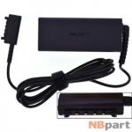 Зарядка Special conector / 10,5V / 30W 2,9A / Sony Tablet S SGPT111 SGP-AC10V1