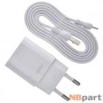 Зарядка USBx2 / 5V / 10W 2A / Remax RP-U14 + кабель Lightning белый