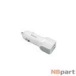 Зарядка USBx2 / 2,1A / HOCO Z23 Grand style АЗУ + Lightning белый