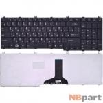 Клавиатура для Toshiba Satellite C650 черная glare