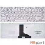Клавиатура для Toshiba Satellite L830 белая с белой рамкой