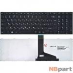 Клавиатура для Toshiba Satellite L850 черная с черной рамкой